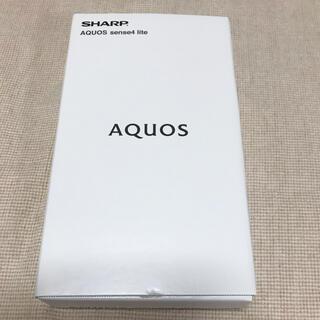 AQUOS - AQUOS sense4 liteのSIMフリー シルバー おまけ付き