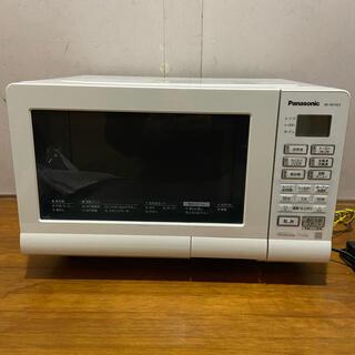 Panasonic - 美品❗️パナソニック・オーブンレンジNE-MS15E3-KW