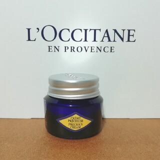 L'OCCITANE - ワンコイン☆ロクシタン⑧