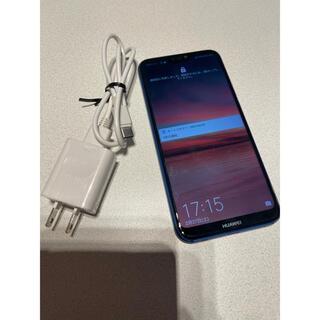 HUAWEI - Huawei p20 lite