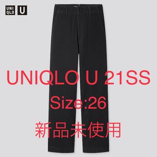 UNIQLO - 26インチ ワイドフィットジーンズ ユニクロU UNIQLOU ユニクロ