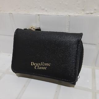 DEUXIEME CLASSE - Deuxieme classe 財布