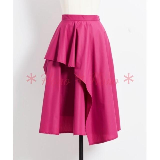 Noela(ノエラ)のNoela*アシメヘムスカート レディースのスカート(ひざ丈スカート)の商品写真
