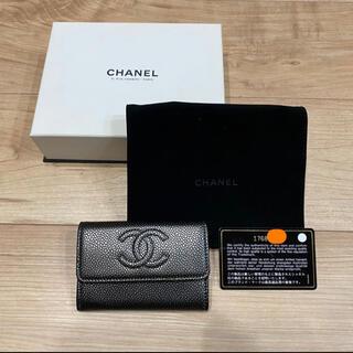 CHANEL - シャネル キャビアスキン 小銭入れ 二つ折り財布