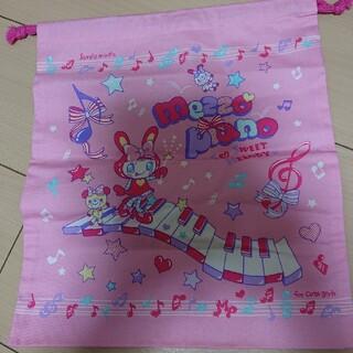 メゾピアノ(mezzo piano)のメゾピアノ 巾着(キャラクターグッズ)