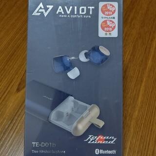 アビオット AVIOT 完全ワイヤレスイヤホン IPX7 Bluetooth