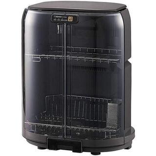 【新品 未使用】象印 食器乾燥機 縦型 EY-GB50AM-HA