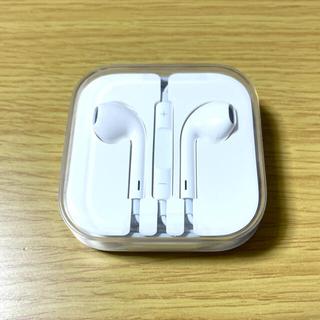 iPhone - iPhone 純正 イヤホン イヤホンジャック