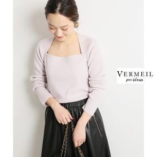 IENA - 新品 VERMEIL par iena  トライアングルデコルテニット