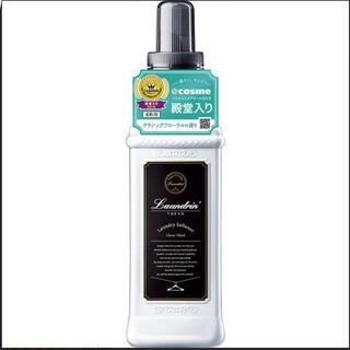 ランドリー(LAUNDRY)の新品未使用 ランドリン クラシックフローラル 柔軟剤 詰め替えようセット(洗剤/柔軟剤)