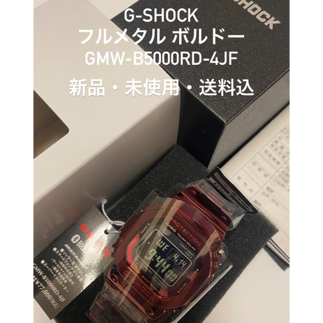 G-SHOCK(ジーショック)のG-SHOCK   Bluetooth GMW-B5000RD-4JF メンズ メンズの時計(腕時計(デジタル))の商品写真
