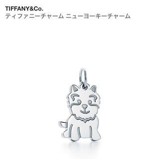 Tiffany & Co. - TIFFANY&Co.  ティファニー ニューヨーキー 犬 極美品