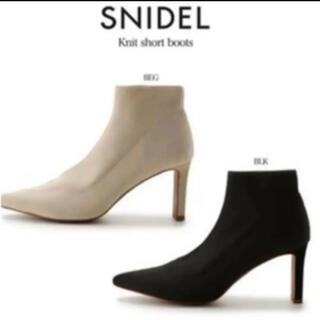 snidel - ソックスブーツ ショートブーツ