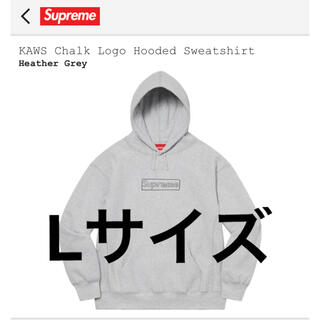 Supreme - supreme kaws chalk logo sweatshirt Grey