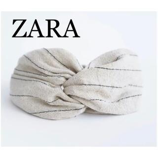 ZARA ザラ 新品 ラスティックヘアバンド