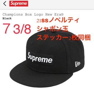 Supreme - Supreme Box Logo NEW ERA キャップ シュプリーム