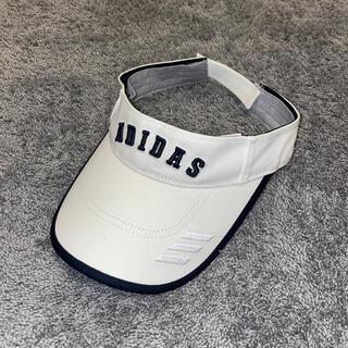 アディダス(adidas)のアディダス サンバイザー(ウエア)