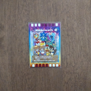 ぐるり森 カード 那須ハイランドパーク(その他)