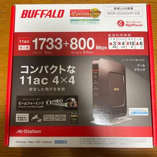 Buffalo - BUFFALO  無線LANルーター WSR-2533DHP-CB