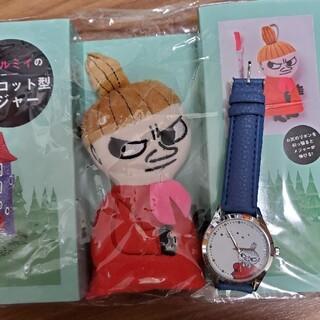 リトルミー(Little Me)のリトルミィ付録 お得セット!!(腕時計)