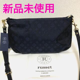 ラシット(Russet)のラシット バッグ  ショルダーバッグ ポシェット【新品未使用】(ショルダーバッグ)