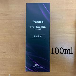 フラコラ(フラコラ)の新品・未開封 フラコラ プロヘマチン 髪の原液 100ml(トリートメント)