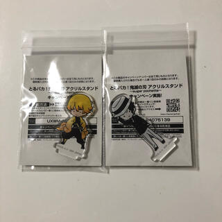 BANDAI - 鬼滅の刃 とるパカ! sugar pochette アクリルスタンド