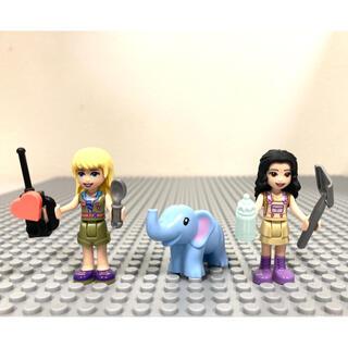 Lego - 未使用正規品LEGOレゴフレンズ エマ ステファニー ゾウ ミニフィグセット 象