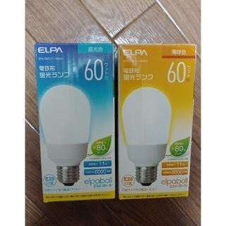 エルパ(ELPA)のエルパ 蛍光ランプ 2個セット(蛍光灯/電球)