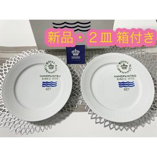 ロイヤルコペンハーゲン(ROYAL COPENHAGEN)の新生活応援✨【新品未使用】ロイヤルコペンハーゲン シグネチャー プレート 皿2枚(食器)
