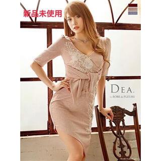 ROBE - ローブドフルール ディア 5袖丈 ドレス