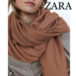 ザラ(ZARA)の8 ZARA ザラ 新品 ベーシック ショール マフラー(マフラー/ショール)