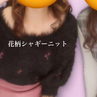 ミーア(MIIA)のMIIA 花柄 シャギーニット(ニット/セーター)