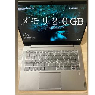 Lenovo - Lenovo ideapad S540 AMD  Ryzen5