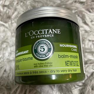 L'OCCITANE - 【ちでま様専用】ロクシタン.ファイブハーブス.ナリッシングヘアマスク
