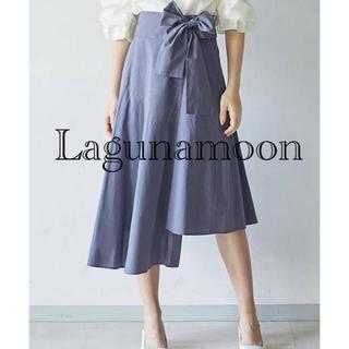 LagunaMoon - 新品Lagunamoon アシメロングスカート