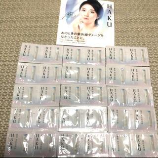 シセイドウ(SHISEIDO (資生堂))のHAKU メラノフォーカスv 30回分(サンプル/トライアルキット)