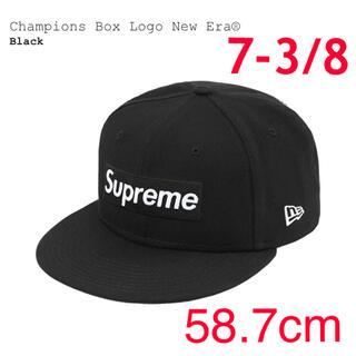 シュプリーム(Supreme)のSupreme Box Logo NEW ERA シュプリーム ニューエラ(キャップ)