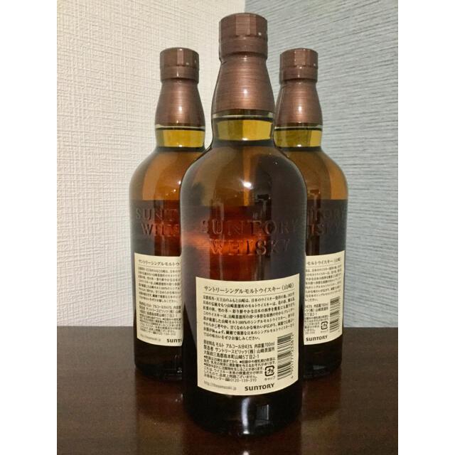 サントリー(サントリー)の山崎ノンビンテージ 700ml 【3本】 食品/飲料/酒の酒(ウイスキー)の商品写真