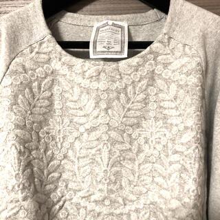 BEARDSLEY - ビアズリー フロント刺繍 杢グレージャージー
