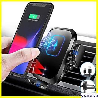 《新品!人気!》 15W急速充電 車載Qi ワイヤレス充電 充電機種に対応 97