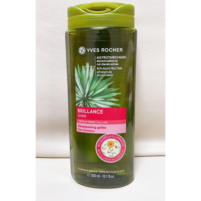 Yves Rocher(イヴロシェ)のヘルシースカルプシャンプーシャイン コスメ/美容のヘアケア/スタイリング(シャンプー)の商品写真
