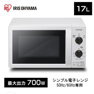 アイリスオーヤマ - 電子レンジ アイリスオーヤマ 美品