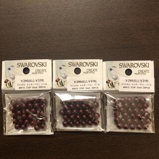 スワロフスキー(SWAROVSKI)の[新品未使用] スワロフスキークリスタルエルダーベリー パール(各種パーツ)