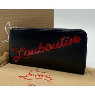 Christian Louboutin - ⭐️ 未使用 ルブタン ロゴ ラウンドファスナー 長財布 ブラック 鑑定済