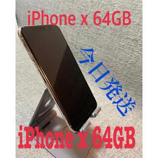 Apple - iPhonex iPhone SIMフリー 一括購入 綺麗 64GB シルバー