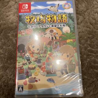 Nintendo Switch -  【Switch】 牧場物語 オリーブタウンと希望の大地