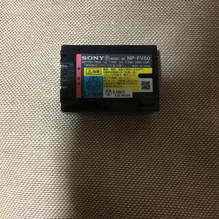 SONY - SONY NP-FV50 純正品