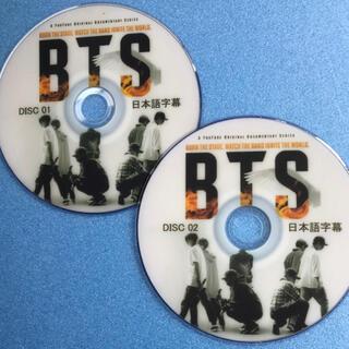 防弾少年団(BTS) - BTSの初作品劇場版★burnthestage★二枚組★高画質 방탄소년단