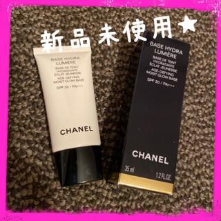 CHANEL - 新品★ CHANEL★ バーズ イドゥラ ルミエール メークアップベース
